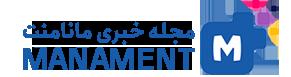 لوگو مجله خبری مانامنت
